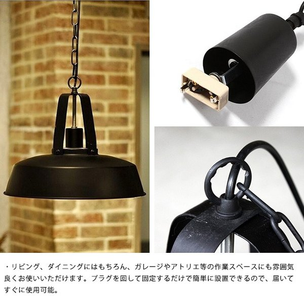 ペンダントランプ ACME アクメ ランプ ACME Furniture アクメファニチャー BOLSA LAMP ボルサランプ 【ノベルティ対象外】 tougenkyou 04
