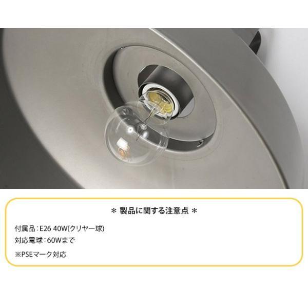 ペンダントランプ ACME アクメ ランプ ACME Furniture アクメファニチャー BOLSA LAMP ボルサランプ 【ノベルティ対象外】 tougenkyou 05