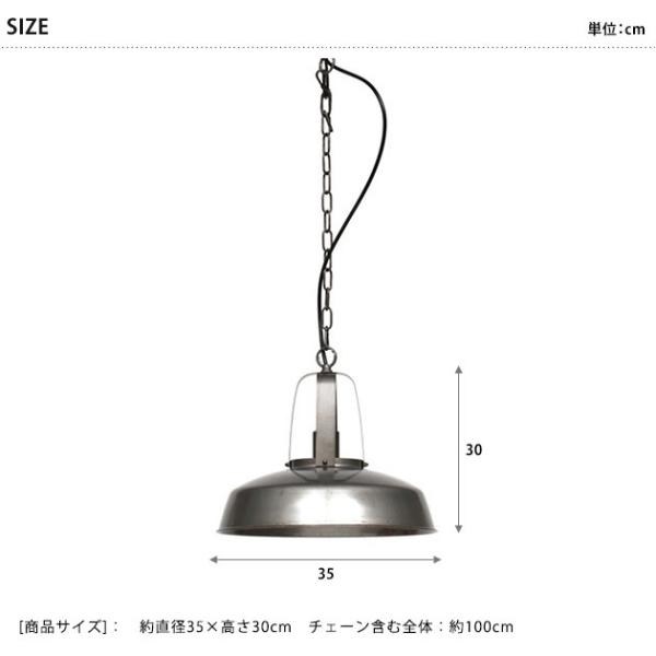 ペンダントランプ ACME アクメ ランプ ACME Furniture アクメファニチャー BOLSA LAMP ボルサランプ 【ノベルティ対象外】 tougenkyou 08