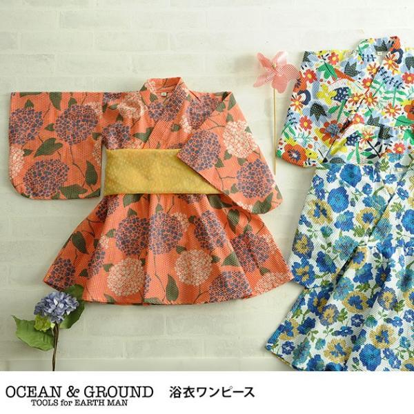 浴衣 浴衣ワンピース 浴衣ドレス 女の子 OCEAN&GROUND オーシャンアンドグラウンド 浴衣ワンピース|tougenkyou