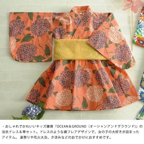 浴衣 浴衣ワンピース 浴衣ドレス 女の子 OCEAN&GROUND オーシャンアンドグラウンド 浴衣ワンピース|tougenkyou|02