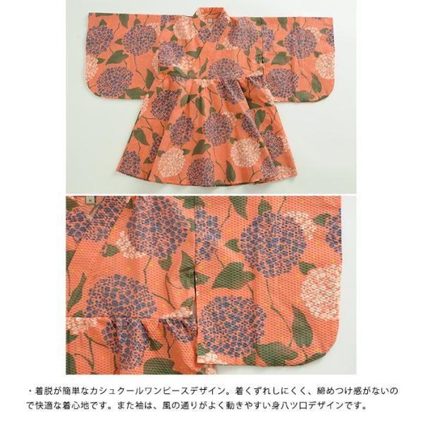 浴衣 浴衣ワンピース 浴衣ドレス 女の子 OCEAN&GROUND オーシャンアンドグラウンド 浴衣ワンピース|tougenkyou|03