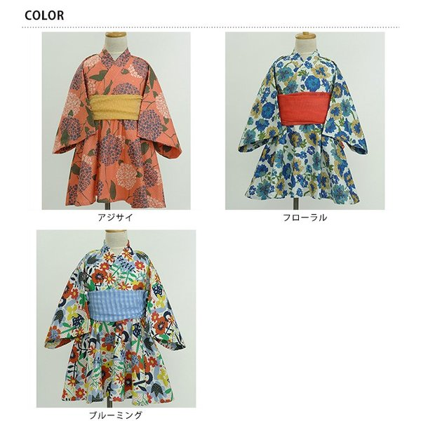 浴衣 浴衣ワンピース 浴衣ドレス 女の子 OCEAN&GROUND オーシャンアンドグラウンド 浴衣ワンピース|tougenkyou|07