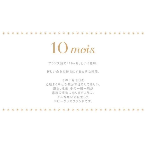 アニバーサリー 記念日 記念撮影 タオル 10mois ディモワ アニバーサリータオル ナンバー|tougenkyou|05