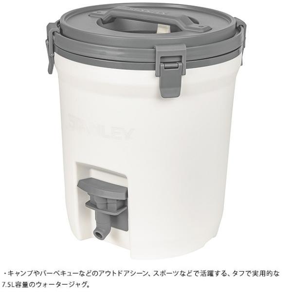 ウォータージャグ ジャグ 水筒 タンク STANLEY スタンレー ウォータージャグ 7.5L|tougenkyou|02