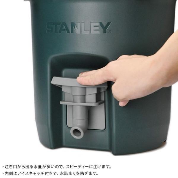 ウォータージャグ ジャグ 水筒 タンク STANLEY スタンレー ウォータージャグ 7.5L|tougenkyou|03