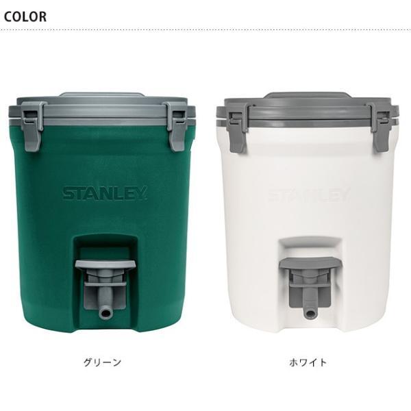 ウォータージャグ ジャグ 水筒 タンク STANLEY スタンレー ウォータージャグ 7.5L|tougenkyou|08