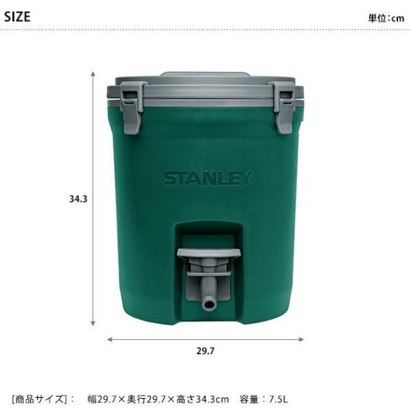 ウォータージャグ ジャグ 水筒 タンク STANLEY スタンレー ウォータージャグ 7.5L|tougenkyou|09