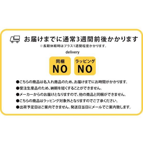 名前スタンプ ハンコ スタンプ 入園準備 きなこ×こどもと暮らし お名前スタンプセット kimochiシリーズ|tougenkyou|11