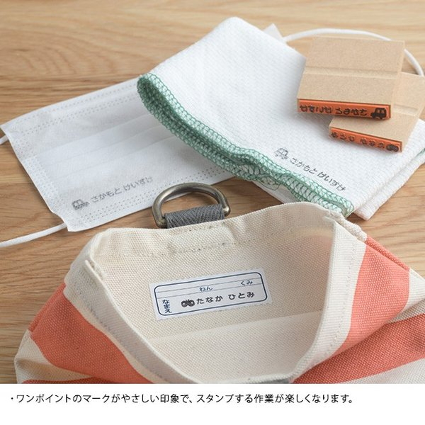 名前スタンプ ハンコ スタンプ 入園準備 きなこ×こどもと暮らし お名前スタンプセット kimochiシリーズ|tougenkyou|05