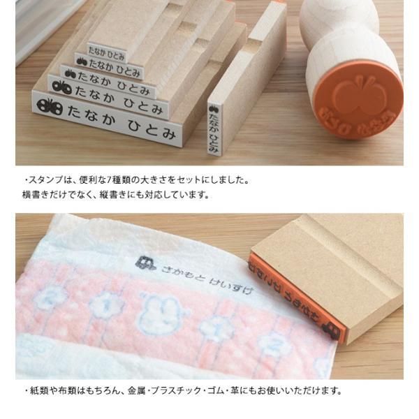 名前スタンプ ハンコ スタンプ 入園準備 きなこ×こどもと暮らし お名前スタンプセット kimochiシリーズ|tougenkyou|06
