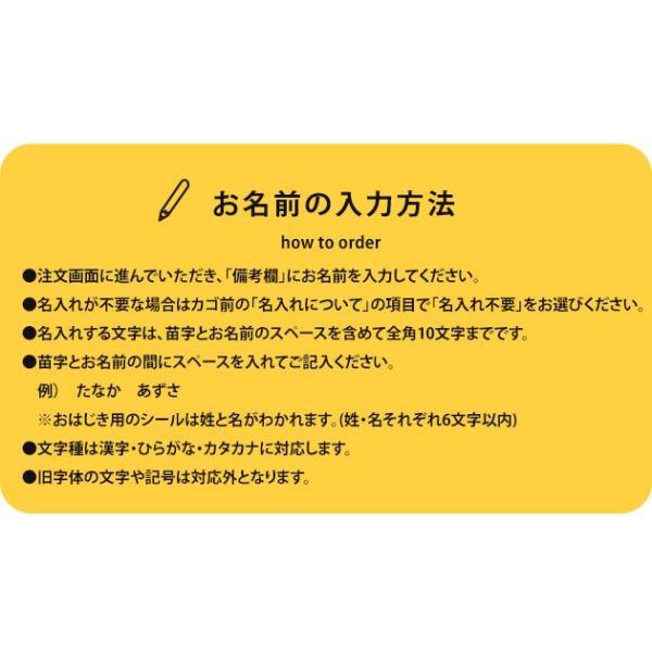 名前スタンプ ハンコ スタンプ 入園準備 きなこ×こどもと暮らし お名前スタンプセット kimochiシリーズ|tougenkyou|10