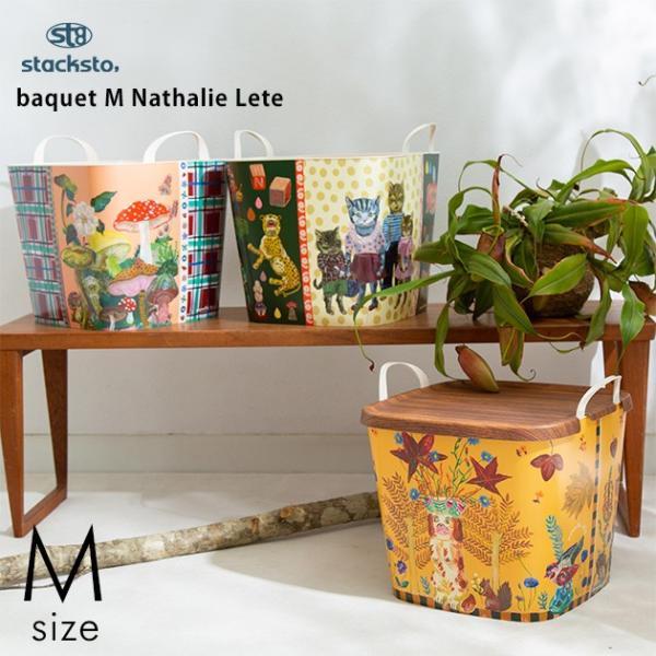 stacksto スタックストー baquet M Nathalie Lete