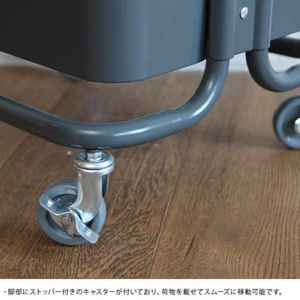 ランドセルラック ランドセル 収納 サイドテーブル lapsi(ラプシ) メッシュバスケットワゴン 3段|tougenkyou|04