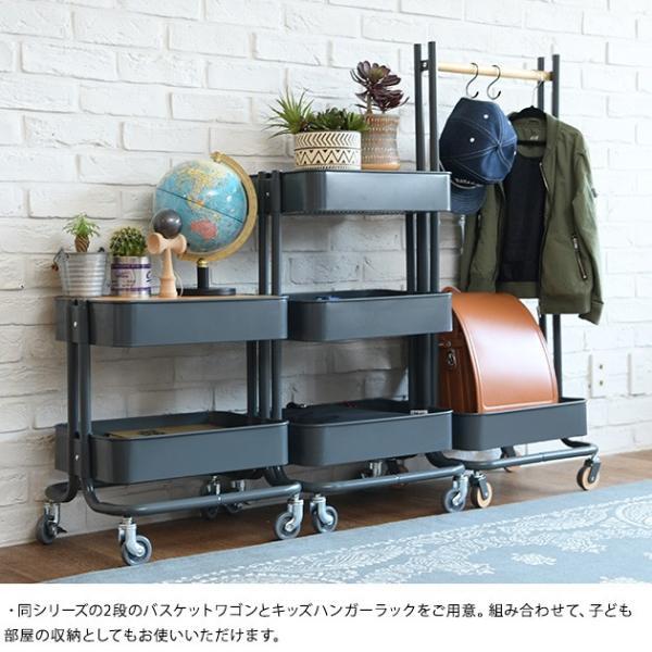 ランドセルラック ランドセル 収納 サイドテーブル lapsi(ラプシ) メッシュバスケットワゴン 3段|tougenkyou|06