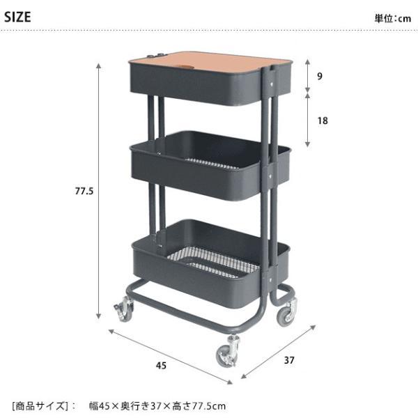 ランドセルラック ランドセル 収納 サイドテーブル lapsi(ラプシ) メッシュバスケットワゴン 3段|tougenkyou|08
