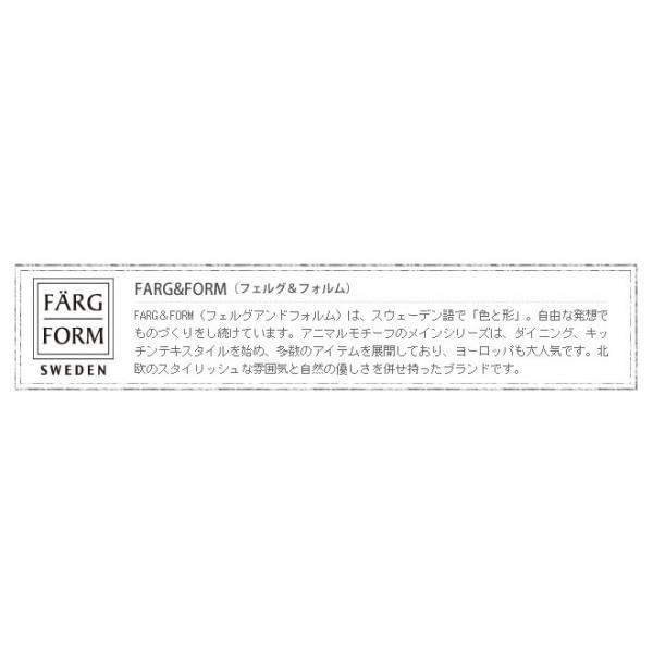 ルームシューズ 洗える 暖かい あったか スリッパ FARG&FORM  moz(モズ) ボアルームブーツ 【袋ラッピング対応】|tougenkyou|08