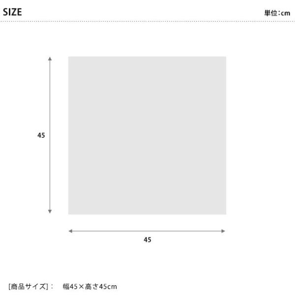 クッション カバー ジャガード織 正方形 QUARTER REPORT クォーターリポート クッションカバー 45×45cm Jリントゥ|tougenkyou|06