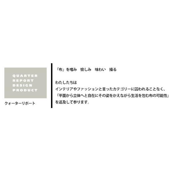 クッション カバー コーデュロイ 秋冬 QUARTER REPORT クォーターリポート クッションカバー 45×45cm リブ tougenkyou 04