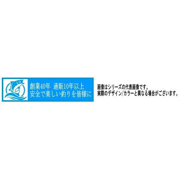 タチ魚ワイヤー MS1