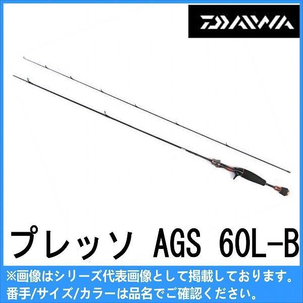 AGS 62ML-B 16 (G) (ベイトモデル) プレッソ ダイワ