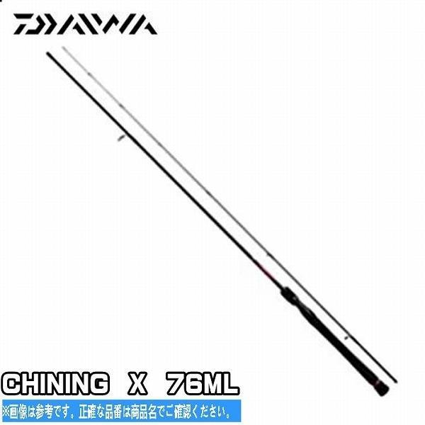 18 チニング X 76ML ダイワ DAIWA
