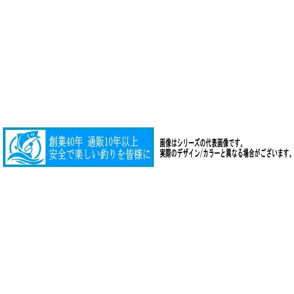 オフショアダウンサイジングゲーム DVD1
