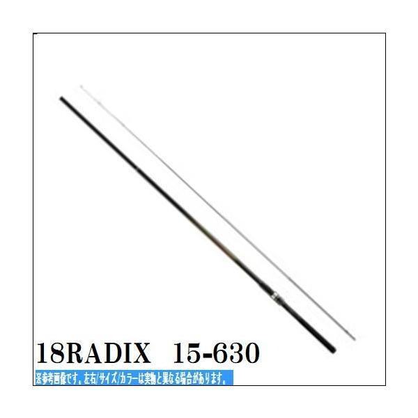 18 ラディックス 15-630 シマノ SHIMANO
