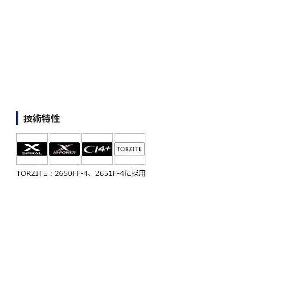 ワールドシャウラ ツアーエディション 2651F-41