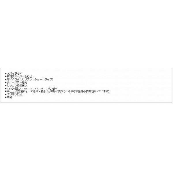 16 景仙 桔梗19尺2