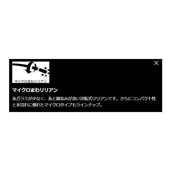 16 景仙 桔梗19尺 シマノ SHIMANO