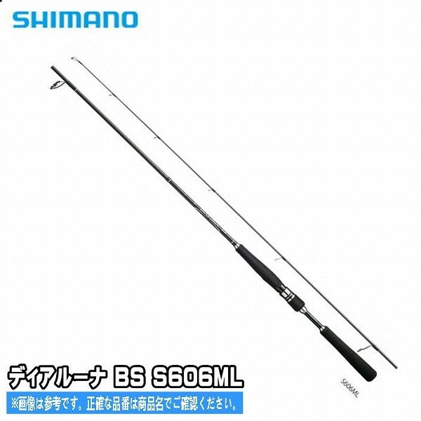 17 ディアルーナ BS S606ML シマノ SHIMANO