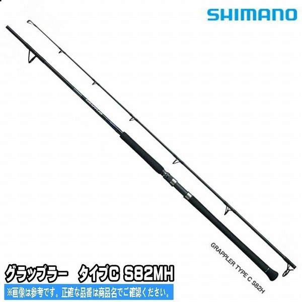 19 グラップラー タイプC S82MH シマノ SHIMANO