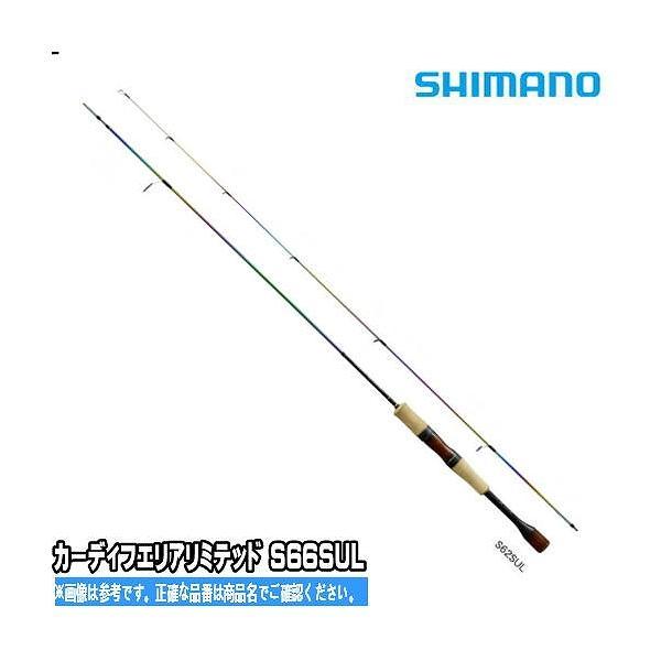 カーディフエリアリミテッド S66SUL シマノ SHIMANO