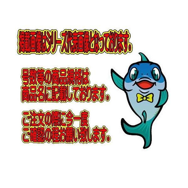 HP−30 魚干し網 L U字ファスナー