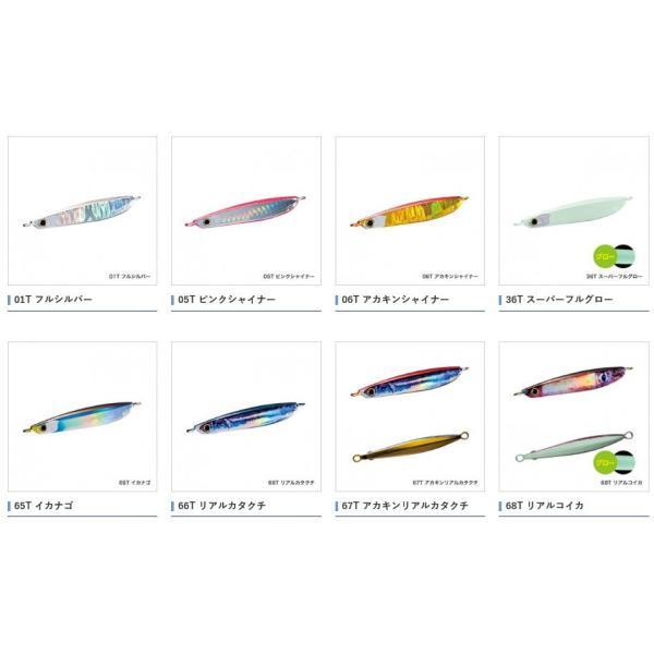 (シマノ )オシア スティンガーバタフライ TGガトリング 120g( 船ジグ) 釣り具