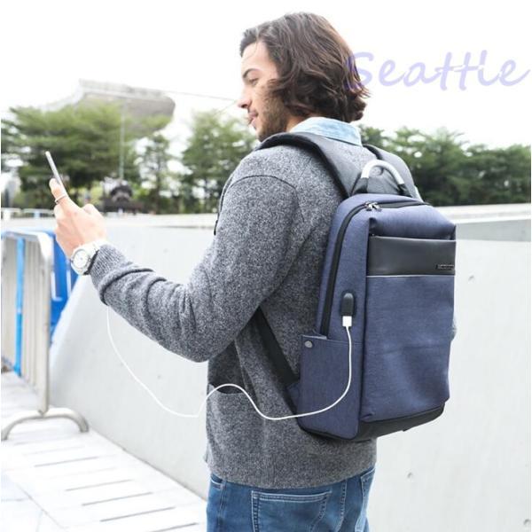 リュックサック メンズリュック ビジネスリュック パソコンリュック PC対応 15.6インチ A4書類 20代 30代 40代 撥水 鞄 出張 大容量 防盗設計