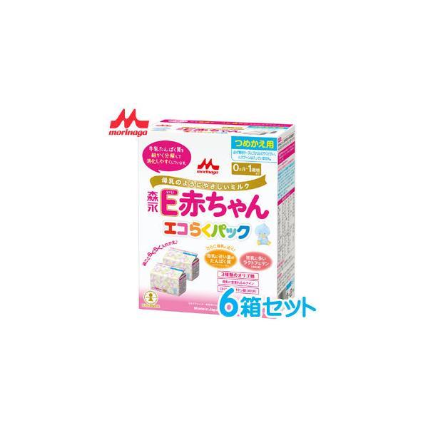 森永ペプチドミルク E赤ちゃん エコらくパック つめかえ用 (400g×2袋)×6箱 【粉ミルク】※ただし沖縄は別途送料が必要となります。