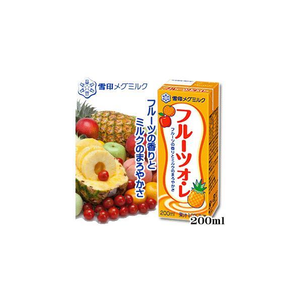 フルーツオ・レ 200ml 【雪印】【メグミルク】【ミルク】【フルーツ】
