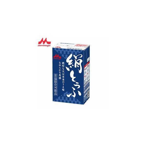 森永絹ごしとうふ 250g  12個セット(常温保存可能豆腐) ※ただし離島・沖縄は別途送料が必要となります。【保存食】【災害時備蓄用】