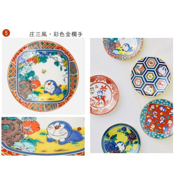 九谷焼 5柄から選べるドラえもん小皿<和食器  小皿 豆皿 贈り物 プレゼント /> toulife 05
