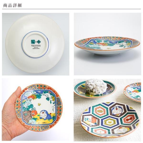 九谷焼 5柄から選べるドラえもん小皿<和食器  小皿 豆皿 贈り物 プレゼント /> toulife 06