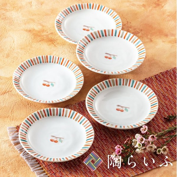 九谷焼 4.5号皿揃 さくらんぼ 送料無料 和食器 皿 中皿 人気 ギフト セット 贈り物