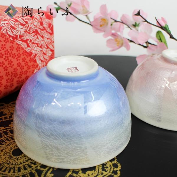 (九谷焼)夫婦茶碗 銀彩/宗秀窯 送料無料 和食器 ギフト 結婚祝い 九谷焼 夫婦茶碗|toulife
