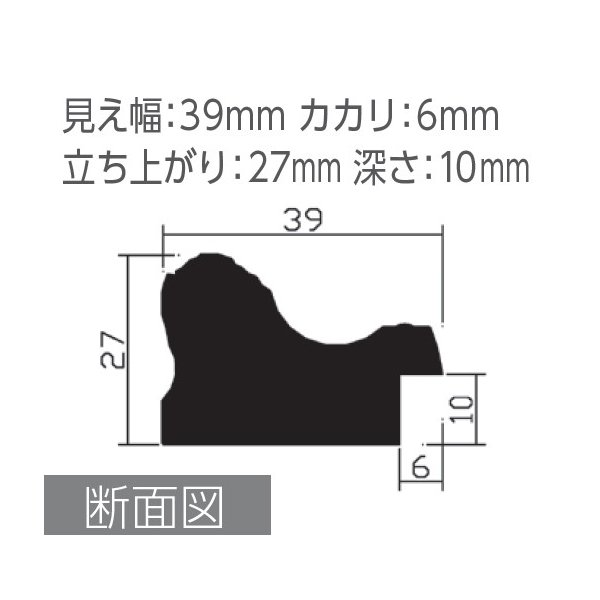 額縁 手ぬぐい額縁 横長の額縁 木製フレーム 1644 手ぬぐいサイズ890X340mm|touo|03