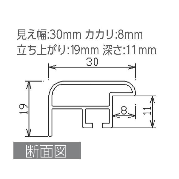 額縁 手ぬぐい額縁 横長の額縁 アルミフレーム CF 手ぬぐいサイズ890X340mm|touo|02