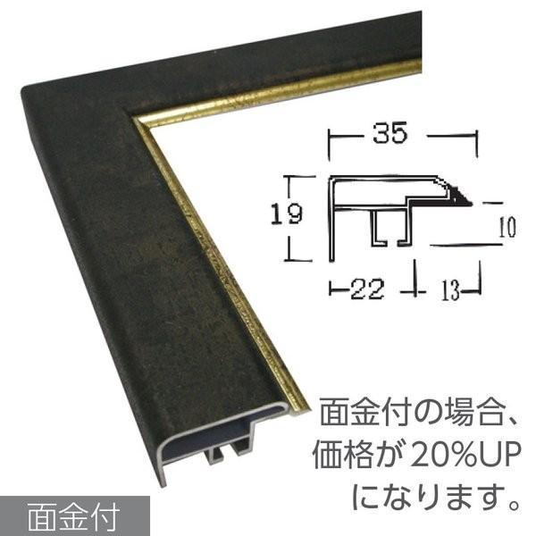 額縁 手ぬぐい額縁 横長の額縁 アルミフレーム CF 手ぬぐいサイズ890X340mm|touo|04