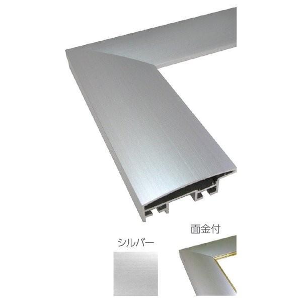 額縁 手ぬぐい額縁 横長の額縁 アルミフレーム DL 手ぬぐいサイズ 890×340mm touo