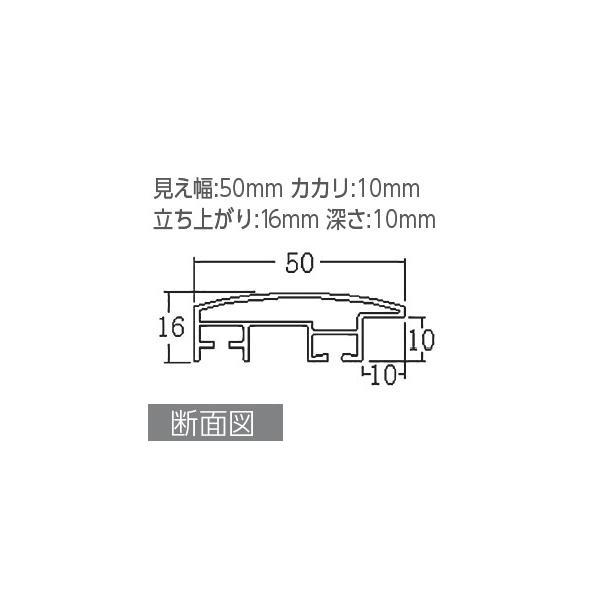 額縁 手ぬぐい額縁 横長の額縁 アルミフレーム DL 手ぬぐいサイズ 890×340mm touo 02