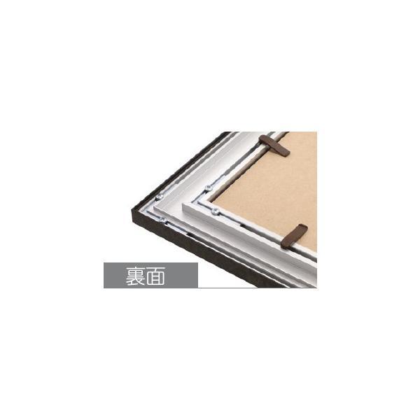 額縁 手ぬぐい額縁 横長の額縁 アルミフレーム DL 手ぬぐいサイズ 890×340mm touo 03